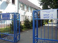 В Киеве построят МРЭО по грузинскому стандарту обслуживания - МРЭО