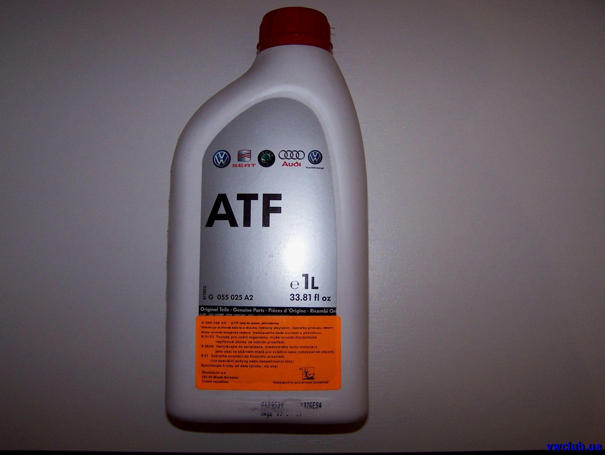 как заменить масло в акпп фольксваген поло